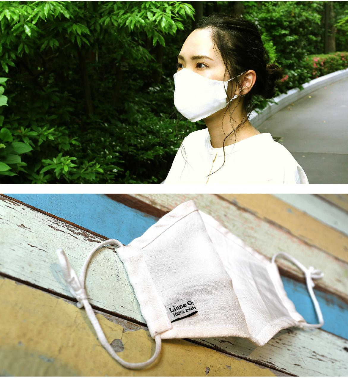 オーガニック夏マスク着用例